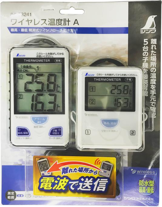 ワイヤレス温度計