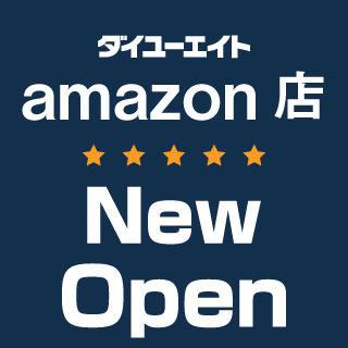 ダイユーエイトamazon店オープン!