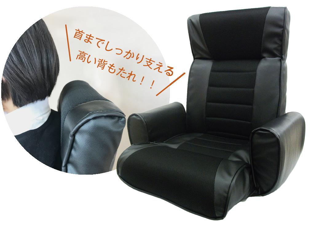 レザー調肘付座椅子