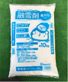 塩化カルシウム融雪剤