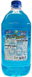 ウィンドウォッシャー液 -35度対応