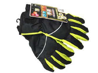 防水防寒手袋