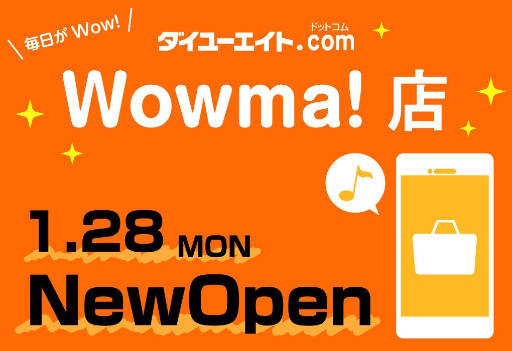 ダイユーエイトWowma店オープン