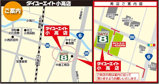 ダイユーエイト小高店地図