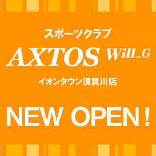 sports club AXTOS イオンタウン須賀川店オープン!