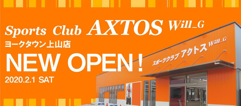 sports club AXTOS ヨークタウン上山店