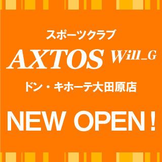 sports club AXTOS ドン・キホーテ大田原店オープン!