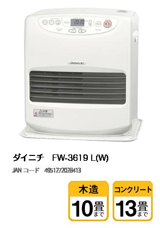 ダイニチ FW-3619 L