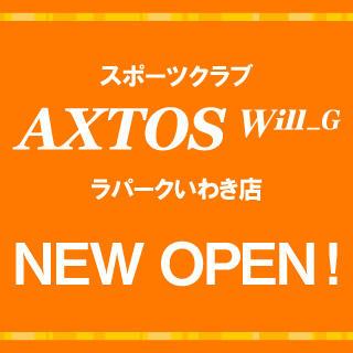 sports club AXTOS ラパークいわき店オープン!