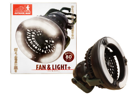 ライソン ファン&ライト KOLT-001B