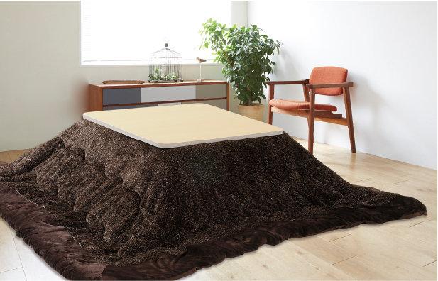 ふっくら+暖か起毛の 大判こたつ掛布団 ブラウン